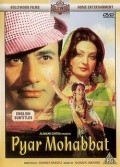 Pyar Mohabbat - movie with Shashikala.