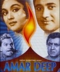 Amar Deep - movie with Anwar Hussain.