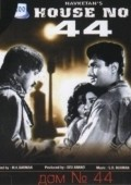 House No. 44 - movie with K.N. Singh.