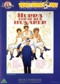 Hurra for de bla husarer - movie with Ghita Norby.