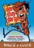 Den store gavtyv is the best movie in Ole Monty filmography.