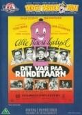 Det var paa Rundetaarn is the best movie in Kjeld Petersen filmography.