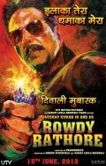 Rowdy Rathore is the best movie in Sonakshi Sinha filmography.