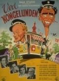 Ved Kongelunden... is the best movie in Henry Nielsen filmography.
