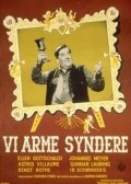 Vi arme syndere - movie with Ib Schonberg.