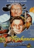 Vejrhanen is the best movie in Einar Juhl filmography.