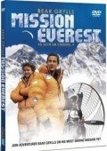 Mission Everest is the best movie in Bear Grills filmography.