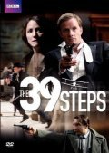 The 39 Steps film from James Hawes filmography.