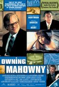Owning Mahowny - movie with Ian Tracey.