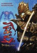 Karas: The Revelation is the best movie in Sakurai Takahiro filmography.