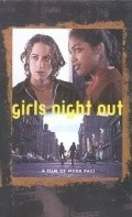 Girls Night Out - movie with Rosario Dawson.