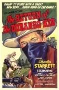 The Return of the Durango Kid is the best movie in Steve Clark filmography.