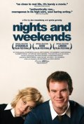 Nights and Weekends - movie with Greta Gerwig.