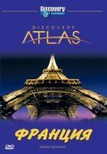 Discovery Atlas is the best movie in Mira Nair filmography.