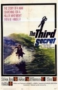 The Third Secret - movie with Jack Hawkins.