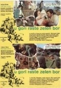 U gori raste zelen bor is the best movie in Nikola-Kole Angelovski filmography.