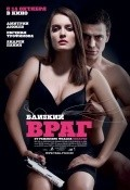 Blizkiy vrag - movie with Andrei Panin.