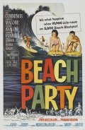 Beach Party - movie with Dorothy Malone.