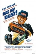 Eat My Dust is the best movie in Ron Howard filmography.