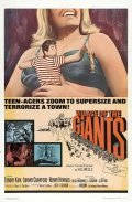 Village of the Giants - movie with Ron Howard.