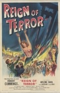 Reign of Terror is the best movie in Arlene Dahl filmography.
