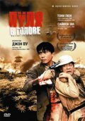 Die xue jie tou is the best movie in Chang Tseng filmography.