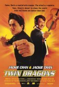 Shuang long hui - movie with Jackie Chan.