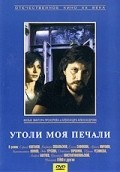 Utoli moya pechali is the best movie in Mikhail Vaskov filmography.