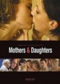 Mothers and Daughters - movie with Miranda Hart.