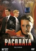 Rasplata is the best movie in Sergey Gubanov filmography.