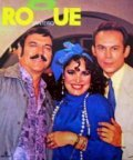 Roque Santeiro is the best movie in Regina Duarte filmography.