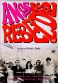 Anos Rebeldes film from Denis Carvalho filmography.