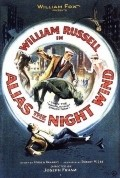 Alias the Night Wind - movie with William Russell.