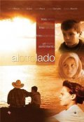 Al otro lado is the best movie in Hector Suarez filmography.