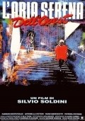 L'aria serena dell'ovest is the best movie in Cesare Bocci filmography.