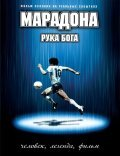 Maradona, la mano di Dio is the best movie in Luis Machin filmography.