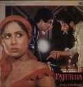 Tajurba - movie with Shakti Kapoor.
