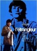 Film L'etrangleur.