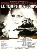Le temps des loups - movie with Virna Lisi.
