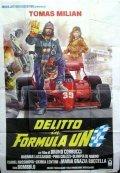 Delitto in formula Uno is the best movie in Dagmar Lassander filmography.