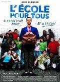 L'ecole pour tous is the best movie in Arie Elmaleh filmography.