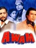 Avam - movie with Nana Patekar.