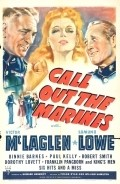 Call Out the Marines - movie with George Cleveland.