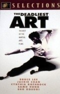 Film The Best of the Martial Arts Films.