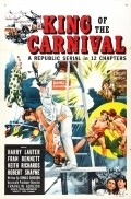 King of the Carnival - movie with Robert Clarke.