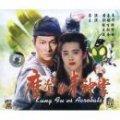 Ma deng ru lai shen zhang is the best movie in Tat-wah Cho filmography.