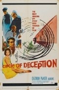 A Circle of Deception - movie with Roger Lloyd Pack.