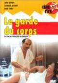 Le garde du corps - movie with Gerard Jugnot.