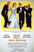 High Society is the best movie in Amanda Blake filmography.
