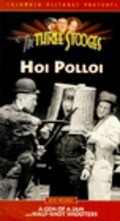 Hoi Polloi is the best movie in Gino Corrado filmography.